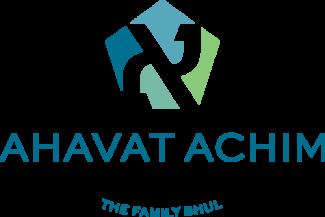 Ahavat Achim logo