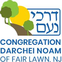 Darchei Noam logo