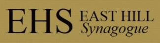 East Hill Synagogue Logo