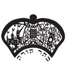keter-torah logo
